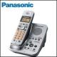 Panasonic KX-TG3531 BX