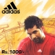Adidas Gift Vouchers - Rs.1000