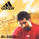 Adidas Gift Vouchers Rs.5,000