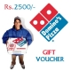 Dominos Gift Vouchers Rs. 2,500